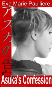 Asuka's Confession